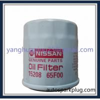 Buy cheap China 15208-65F0A 1520865F0A Auto Engine Vehicle Oil Filter from wholesalers