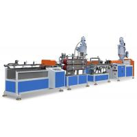Buy cheap Plastic PC T5 T8 LED Tube Light Lampshade Extrusion Machine Line from wholesalers