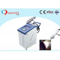 Buy cheap 200W Laser Rust Removal Machine , Laser Cleaning Equipment For Car Restoration from wholesalers