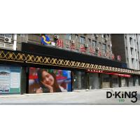 Buy cheap High Definition 10mm Led Outdoor Digital Advertising Display 1R1G1B product