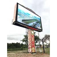 Buy cheap Anti Static Outdoor LED Billboard , Waterproof LED Video Display HD TV SMD 1R1G1B P10 from wholesalers