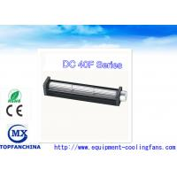 Buy cheap 24V DC Brushless High Temperature Ventilating Kitchen Appliance For Air Conditioner from wholesalers