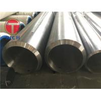 Buy cheap Annealed Finned ASTM A213 Ferritic Alloy Steel Tube from wholesalers