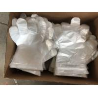 Buy cheap Embossed Disposable Gloves Polyethylene For Medical Checking / Food Handling from wholesalers