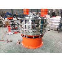 Buy cheap RFT - 1000 Powder Sifter Machine , Circular Industrial Sieving Machine from wholesalers