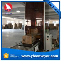 Wholesale Z Type Vertical Lift Conveyor from china suppliers