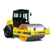 Buy cheap Hot Sale China 20tons YZ20H Vibratory Road Roller with high quality & low price from wholesalers