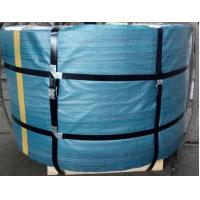 Wholesale Steel strand for prestressed concrete from china suppliers