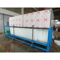 Buy cheap 5tons Per Day Automatic Block Ice Making Machine For Human Consumption from wholesalers