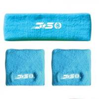Buy cheap Sweat Bands from wholesalers