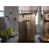 Buy cheap Industrial alkalescent water ionizer machine for bottling water plant from wholesalers