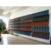Buy cheap metal roof tile metal roof panel stone coated metal tile roof from wholesalers