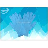 Buy cheap Blue Color Medical Disposable Gloves Nitrile Exam Gloves Powder Free from wholesalers