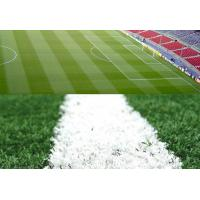 Buy cheap hot selling artificial grass for Fustal Flooring from wholesalers