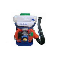 Buy cheap China Coal Portable knapsack power sprayer agricultural power sprayer from wholesalers