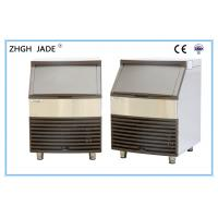 Buy cheap Secop Compressor Undercounter Ice Cube Machine 670 * 680 * 920MM 50Hz from wholesalers
