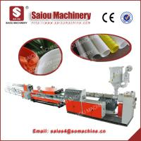 Buy cheap PP PE corrugated pipe plastic extrusion machine from wholesalers