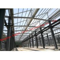 Buy cheap PV Glass Curtain Wall Surface Industrial Steel Buildings Lightproof And Heat Insulation from wholesalers