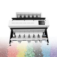 Buy cheap Plastic Color Sorter for Recycling Industries CCD Optical plastic color sorting machine from wholesalers