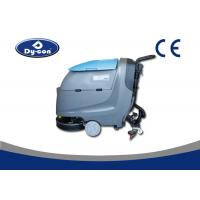 Buy cheap Hand Held Battery Powered Floor Scrubber , Cordless Floor Scrubbing Equipment from wholesalers