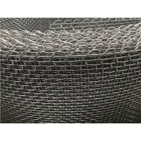 Buy cheap Stainless steel wire mesh, stainless steel wire mesh cloth for filtration and sieve from wholesalers