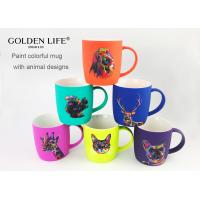 Buy cheap Hot Tea Cocoa Set with Cool Decorative Red Orange Yellow Green Blue Purple Color Trim-Microwave and Dishwasher Safe, 12 from wholesalers