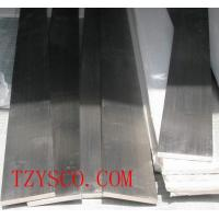 Buy cheap ASTM 304 Stainless Steel  Flat Bar Cold Rolled from wholesalers