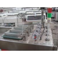 Buy cheap PVC / UPVC Extrusion Machinery, Large Capacity Plastic Pipe Production Line from wholesalers