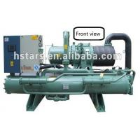 Buy cheap Industrial chiller/industrial water chiller/industrial water cooled chiller from wholesalers