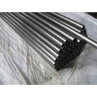 Buy cheap ASTM A519 Seamless carbon and alloy steel mechanical tubing from wholesalers