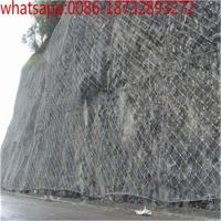 Buy cheap wire mesh for slope protection mesh/ initiative sns protective mesh/ Rock Fall Sns Flexible Slope Protection System Rope from wholesalers