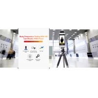 Buy cheap Security Control POE Power Screening Body Temperature Check 8 inch Android OS Control Panel PC from wholesalers
