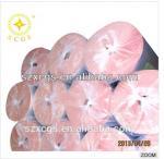 Buy cheap Waterproof fireproof armaflex aluminum foil insulation closed cell rubber foam roll sheet from wholesalers
