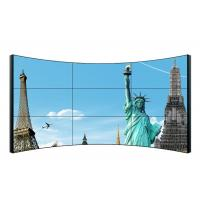 Buy cheap 49 Inch LCD Video Wall Screens  , High Brightness Curved Video Wall Tv Screens from wholesalers
