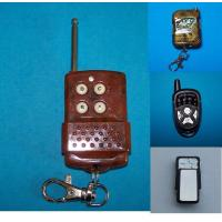Buy cheap wireless remote controls for home security from wholesalers