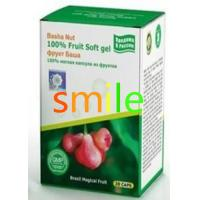 Buy cheap Basha Nut weight loss capsule, made from Brazil's magic fruit into  weight loss pill from wholesalers