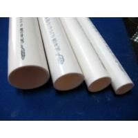 Buy cheap good pvc pipe from wholesalers