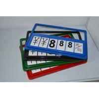 Buy cheap Red , Yellow , Black Plastic Price Sign Board , ABS Price Tag Display from wholesalers