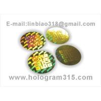 Buy cheap 2D holograms sticker from wholesalers