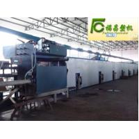 Buy cheap poultry egg box/carton machine FCZMW-3 from wholesalers