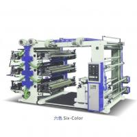 Buy cheap Digital Flexo Printing Machine , Flexo Gravure Printing Machine For Paper Packing Bag from wholesalers