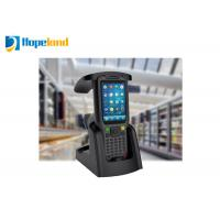 Buy cheap WiFi Bluetooth Handheld UHF RFID Reader Long Range Multi Tag Reading IP66 Rugged product