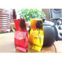 Buy cheap PET PE Tea Packaging Pouch Stand Up / Heat Sealable Tea Bags Gravure Printing from wholesalers
