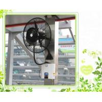 Buy cheap 26'' 30'' Electric Outdoor Industrial Wall Mist Fan With Water Spray from wholesalers