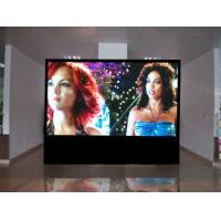 Buy cheap Long Lifespan Super Slim LED Electronic Displays Full Color P4.46mm from wholesalers