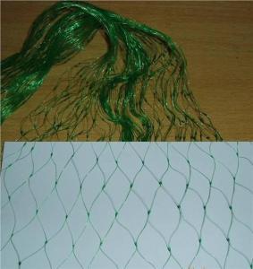 Extruded Plastic Anti Bird Netting Manufactures