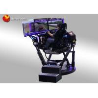 Buy cheap 360 Degree Dynamic 9D Simulator , 3 Screens Arcade Game Machines from wholesalers