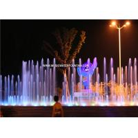 Buy cheap Multicolor Led Lighted Outdoor Floor Water Fountains For City Plaza Or Park from wholesalers