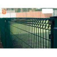 Buy cheap Hot-Dipped Galvanized / PVC Coated BRC Bending Top curved metal wire mesh Fence from wholesalers
