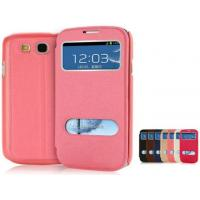 Buy cheap Samsung Galaxy S3 Cell Phone Case from wholesalers